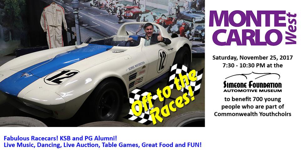 MCW Event Info
